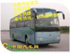 从东阳到永州直达汽车/客车/卧铺车15258847896直达