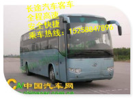 (从义乌到开封的汽车/客车)大巴车在哪里有多少小时到