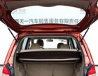 日产 骊威 2007款 1.6 手动 GC多能型经典代步轿车