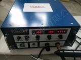 vohcl沃驰金属件修补焊机