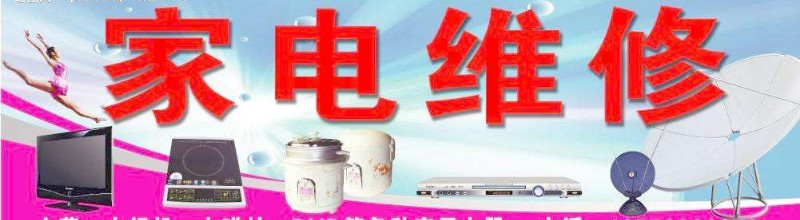欢迎进入%北京崇文区约克中央空调网点各区售后维修服务电话