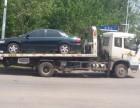 包头汽车道路救援/包头拖车补胎/包头高速救援