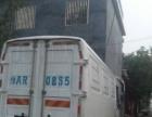 少林箱货客车