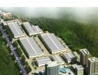 杨林工业园区厂房、办公楼业主出售、出租、自建