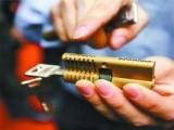 附近开锁换锁修锁指纹锁安装开汽车锁