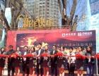 渭南市菲凡展会服务 设备租赁 模特礼仪主持 庆典