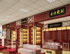 南阳大厂专业定制各类展柜,可包店面装修