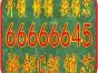 青岛市南区开锁-更换超B级锁芯