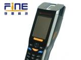 孚恩M8E指纹多功能手持终端/指纹手持机/移动巡检手持机