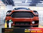 南京汽车漆面透明保护膜隐形车衣的作用