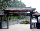 北京大兴永福墓园 大兴永福墓园 永福墓园
