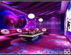 北京主题影咖加盟 KTV影院加盟费 酒吧式影院