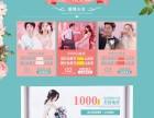 韩国印象丨2018婚博会差价免单