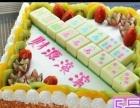 新蔡县网上蛋糕店预定水果蛋糕商城送货上门新蔡县蛋糕