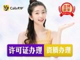 上海财驴商标注册 转让 变更 专利申请 知识产权服务