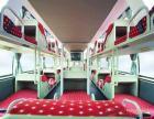 汽车)六安到纳雍)直达客车(几点发车)几小时+多少钱?