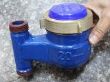 水表 立式水表 民用水表 6分/20mm
