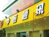 专业制作发光字广告招牌LOGO墙 楼顶大字户外围挡