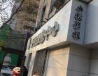 郑州苹果手机维修哪里好比较专业