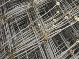 柔性防护网厂家 边坡柔性防护网 SNS柔性防护网