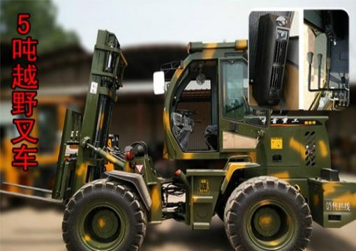 3吨-5吨越野叉车高底盘四驱叉车视频