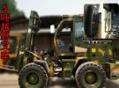 3吨-5吨越野叉车高底盘四驱叉车视频1年0.1万公里5.8万