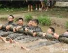 2019年暑假青少年军旅体验拓展训练营-中小学生军旅冬夏令营