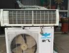 二手空调及其它的二手家电出售啦