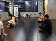 宁波街舞培训学校 学街舞到艾尚 宁波最好的街舞学校