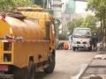 天台市政管道清淤,天台市政管道清洗公司提供