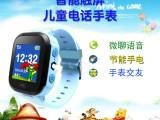深圳厂家直销可打电话儿童智能手表 双重定位双向通话一键求救