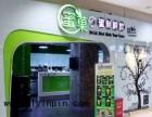 宁波开一个蜜菓奶茶店要多少钱