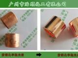 高效环保型铜抛光光亮剂 铜化学抛光 铜酸洗通过化学抛光液