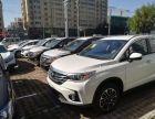 4s店专业零售购新车 贷款购车