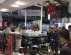 展会租赁咖啡机冰激凌机饮料机
