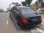 全连云港及各县市区均可道路救援+流动补胎+拖车维修