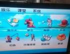 出售小霸王体感游戏机就玩两回 价格可以小仪