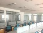 带全部办公家具,418平佳和中心,翠华南路商务中心