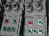 BXX52-T防爆检修插座箱