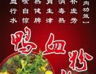 正宗上海灌汤包常德热捧现开始技术教学
