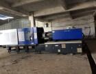 金华二手注塑机回收,金华海天注塑机专业回收