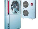 丽水特灵水系统中央空调丽水特灵中央空调
