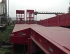 出售二手11米13米花栏平板对开侧翻后翻大板骨架等挂车