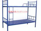 郑州专业的郑州上下床厂家 上下床批发