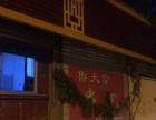 《迅帮网》天桥区黄岗路58号沿街餐饮旺铺转让