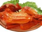 紫燕百味鸡加盟费用-百味鸡培训-小投资大回报