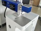 供应激光打标机,激光雕刻机,激光刻字机,激光切割机桂林厂家