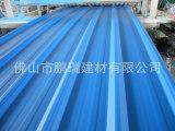 佛山鹏瑞供应高品质塑料建材PVC塑料瓦、PVC瓦、PVC波浪瓦