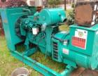 南昌发电机回收公司,南昌旧发电机价格