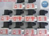 DS-307/SCH/V2-55 压力继电器